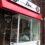 REBARN'S NEW STORE 1611 DUPONT STREET TORONTO